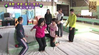 最新のYNN NMB48チャンネルのコンテンツはこちら! 【PC】 http://ynn.j...
