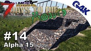 7 Days To Die Modded | Hillside Tunnel Entrance & Treasure Chest | S05E14