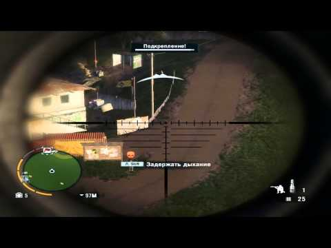 Far Cry 2 — Википедия