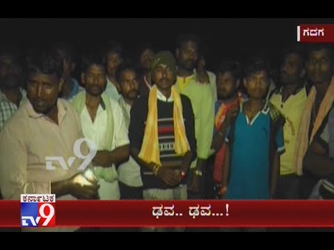 Gadag :Forest Department Trashes Alien Theory But Residents Claims They have seen Strange Creature