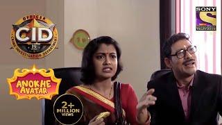 क्या Shreya और Sachin होंगे अपने Plan में कामयाब?   Full Episode   CID   Anokhe Avatar
