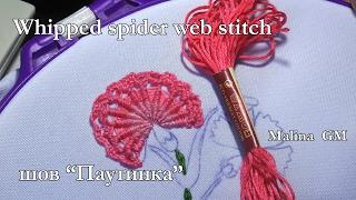 ВЫШИВКА: Гвоздика\ Hand Embroidery: Carnation flower