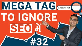 #32 Which Meta Tag not to use in SEO  (⭐SEO Course - 2020⭐)