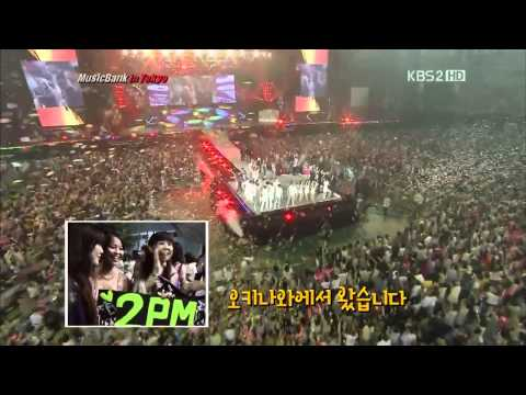 110722 All Artist @ Music Bank in Tokyo Performance HD -  Run To You