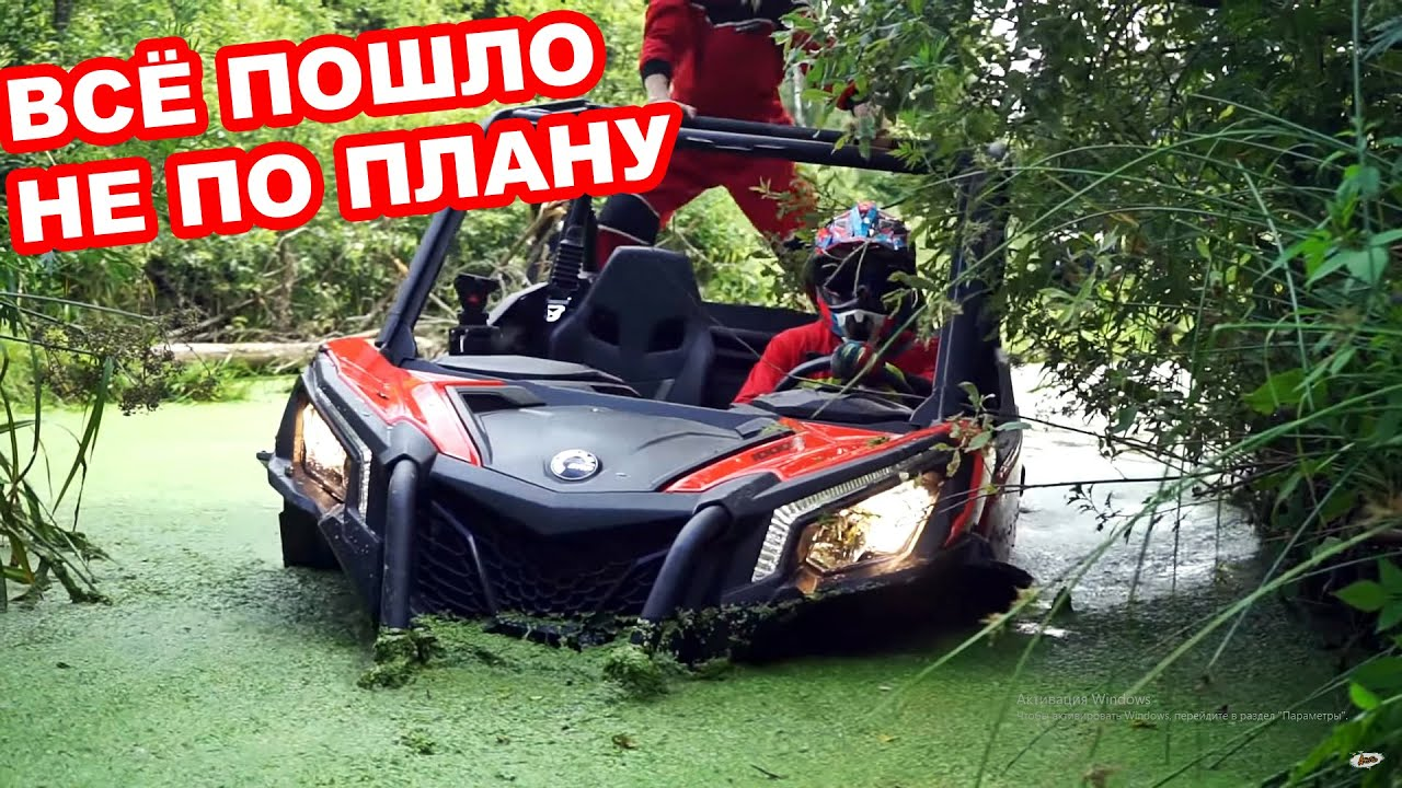 Утопил багги за 2 МИЛЛИОНА В БОЛОТЕ / Обзор BRP Can-Am  Maverick Sport & Trail