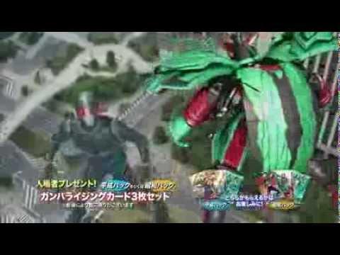 平成ライダー対昭和ライダー 仮面ライダー大戦 feat スーパー戦隊 TVCM6 (HD)