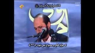 said tusi kürdi ve beyati makamı سعید طوسی