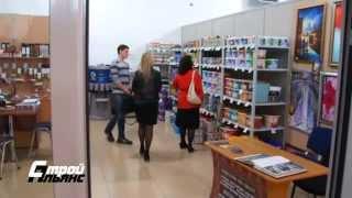 Видео презентация торгового центра «Строй Альянс»(, 2013-06-07T01:17:53.000Z)