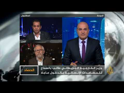 الحصاد- الحرب في اليمن.. ما الذي تقترحه لندن؟  - نشر قبل 10 ساعة