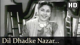 Dil Dhadke Nazar Sharmaye | Albela Songs | Bhagwan Dada | Geeta Bali | Lata Mangeshkar | Filmigaane