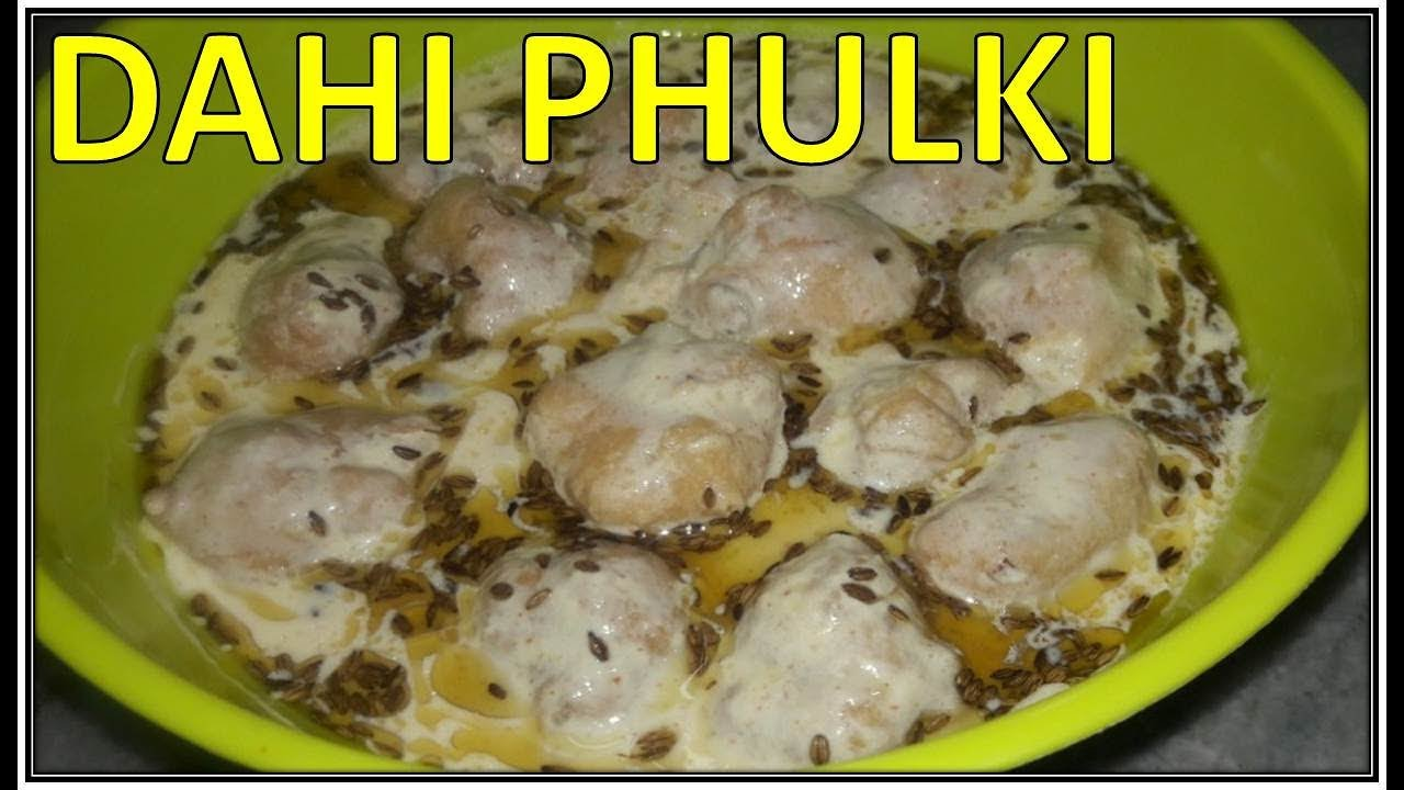 Dahi phulki recipe by food junction youtube dahi phulki recipe by food junction forumfinder Choice Image