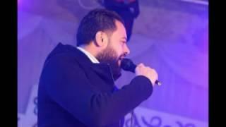 يامي ياما حسن عبدالوهاب الاحساس العالى شريف الغمراوى 2017