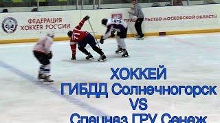 Хоккей.тизер