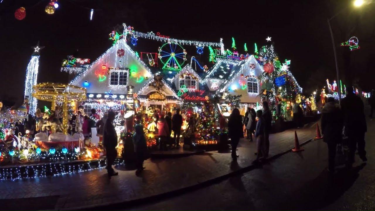 Christmas Decorations Jamaica Estates ...