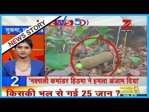 Martyr CRPF soldier to get tribute in Raipur shortly, Rajnath Singh and Hansraj Ahir to be present