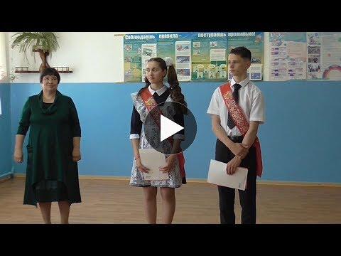 Последний звонок в Новоберезовской СОШ!!!