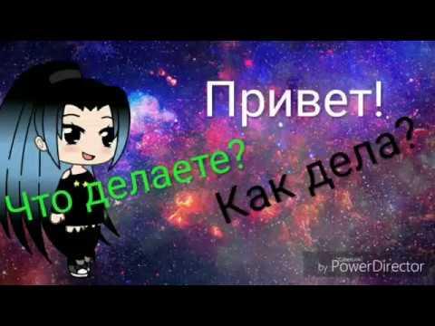 Ангел не сможет любить демона,так как демон не сможет любить ангела...1 серия!)