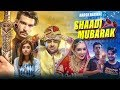 Shaadi Mubarak New Video By Harsh Beniwal