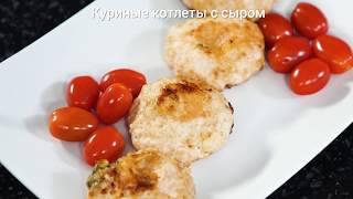 """Рецепт """"Куриные котлеты с сыром"""" в мультиварке-скороварке REDMOND RMC-P350"""