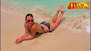 4 СПОСОБА СЭКОНОМИТЬ В ДУБАЕ! Дубай Марина и пляж JBR- самый знаменитый пляж в Дубае. VLOG (день 5)