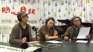 蔣志光以三個key唱「愛是永恆」