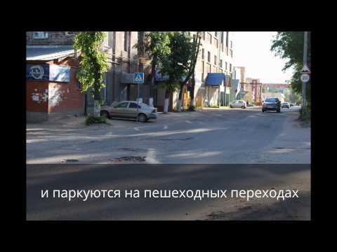 интим знакомства александров владимирская область