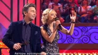 Елена Максимова и Валерий Сюткин 7 тысяч над землёй