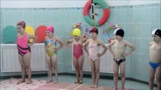 VLOG открытый урок по плаванию в детском саду