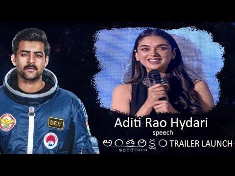 Aditi Rao Speech at Antariksham 9000 KMPH Trailer Launch | Varun Tej, Lavanya | Sankalp Reddy
