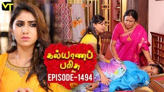 KalyanaParisu 2 - Tamil Serial | கல்யாணபரிசு | Episode 1494 | 02 February 2019 | Sun TV Serial