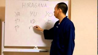 Hiragana ya yu yo や ゆ よ (français)