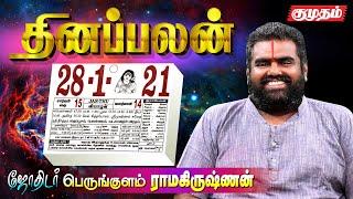 Raasi Palan 28-01-2021 | Dhina Palan | Astrology | Tamil Horoscope