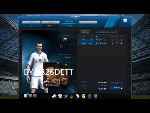 fifa online3 วิธีตี+5