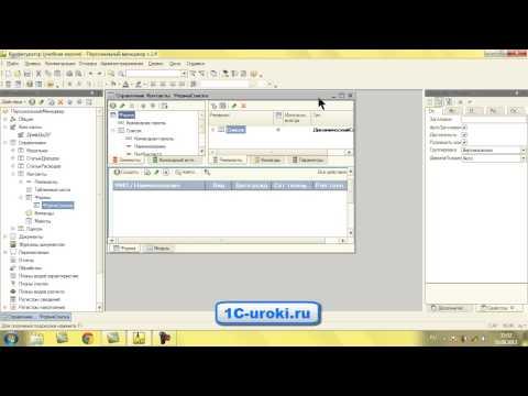 Складской учет онлайн: бесплатная программа управления