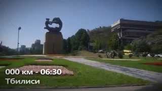 Необыкновенная Грузия. 600 км за  день по Грузии с GreenJek.com(600 километров по Грузии за день, это Вам не по трасе Одесса-Киев кататься:) Тбилиси - пещерный город Вардзия..., 2014-09-04T21:47:41.000Z)
