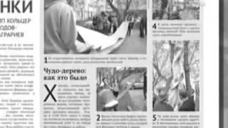Хольцер дал в Томске импровизированный урок