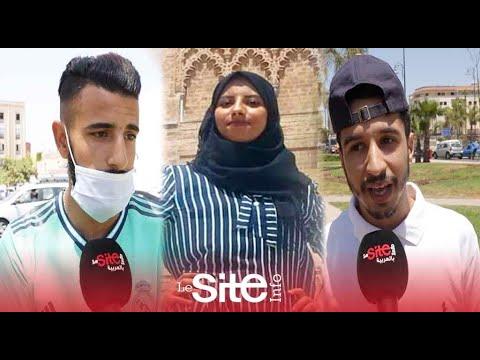 من برشيد تلاميذ في تصريح صادم سباب مريم باش ماتت هي إمتحانات الباكالوريا والأساتذة ماكيرحموش