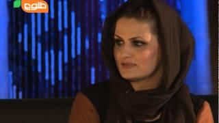 Zere Chatre Eid - Season 9 - Ep.3 / زیر چتر عید - فصل نهم - قسمت سوم