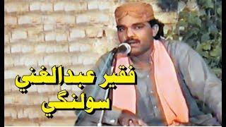 Download Video Mokhi Media   Poetry of Shah Abdul Latif   Sindhi Sufi MP3 3GP MP4