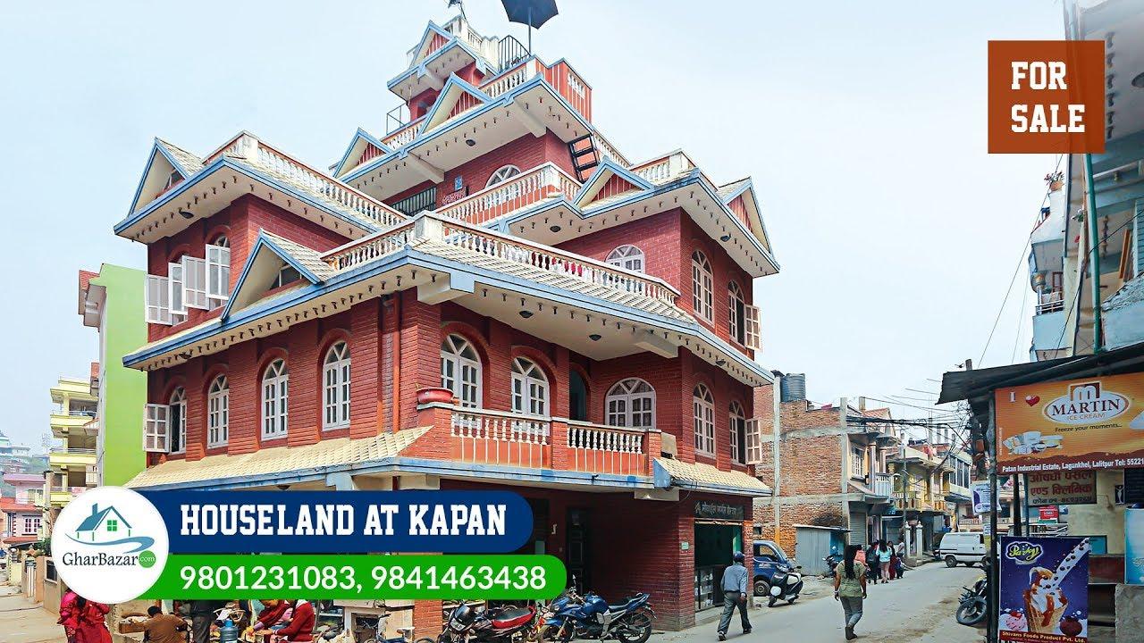 House/Land at Kapan | Near Telecom office, Kapan, Kathmandu, Nepal |  9801231083, 9841463438