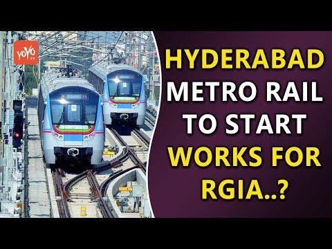 Hyderabad Metro Rail To Start Works For RGIA..? |  Shamshabad  | NVS Reddy | Telangana | YOYO Times