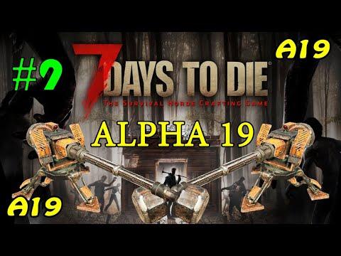 7 Days to Die альфа 19 ► Покупка бура ► #9 (Стрим)