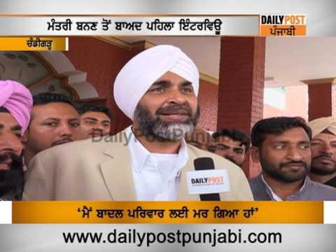 Manpreet Singh Badal :- I died a long ago for Badal Family says ||Daily Post Punjabi||