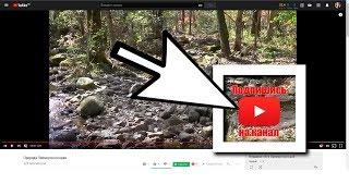 как сделать в углу видео ссылку на канал