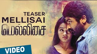 Mellisai Official First Look Teaser | Vijay Sethupathi | Gayathrie | Ranjit Jeyakodi | Sam.C.S