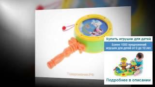 Большие плюшевые игрушки(, 2015-03-30T10:00:01.000Z)