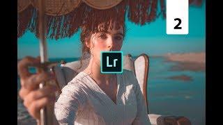 Lightroom для начинающих-Ускоряем вашу обработку -Урок 2