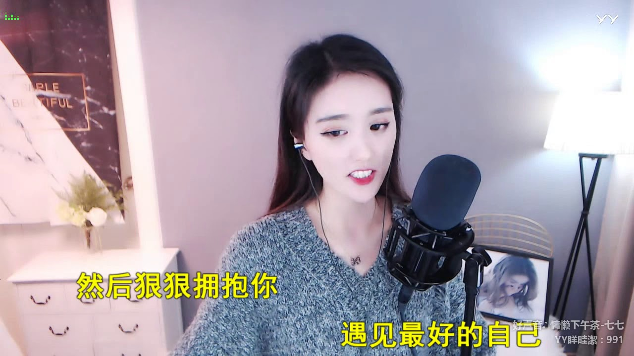 YY 40649【好聲音七七】2019年12月3日130234未完整 - YouTube