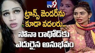 Sri Reddy fight against Tollywood Casting Couch...