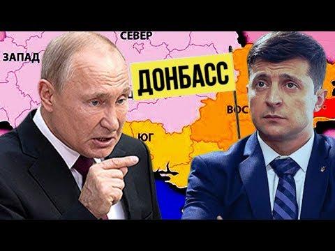 Путин вынес Зеленскому последнее пpедyпpе́ждение!.. / Новости России и Украины